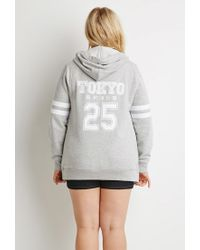 Forever 21 - Gray Plus Size Tokyo 25 Hoodie - Lyst