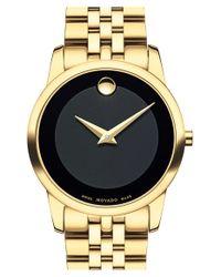 Movado - Metallic 'museum' Bracelet Watch - Lyst