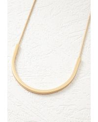 Forever 21 | Metallic Curved Bar Pendant Necklace | Lyst