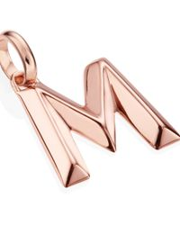 Monica Vinader - Pink Rose Gold-plated Alphabet Pendant M - Lyst
