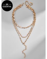 BaubleBar - Metallic Aimee Layered Y-chain Necklace - Lyst