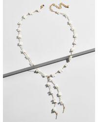 BaubleBar - White Isha Y-chain Necklace - Lyst