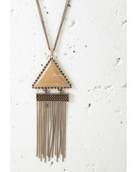 Forever 21 | Metallic Fringed Triangle Pendant Necklace | Lyst