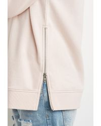 Forever 21 | Pink Side-zip Sweatshirt You've Been Added To The Waitlist | Lyst