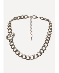 Bebe - Metallic Logo Linear Heart Necklace - Lyst