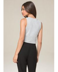 Bebe - Gray Logo Side Lace Up Sweater - Lyst