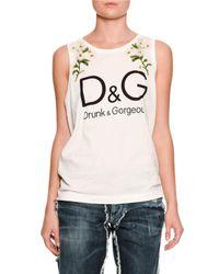 Dolce & Gabbana | White Daisy Logo Sleeveless Top | Lyst