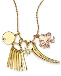 BaubleBar - Metallic New Fave Charms, Set Of 5 - Lyst