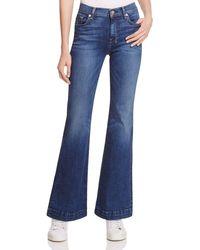 7 For All Mankind | Blue Dojo Flare Jeans In Medium Melrose | Lyst
