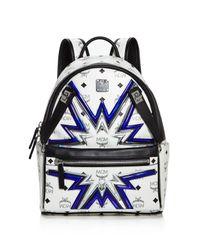 MCM - White Cyber Flash Backpack - Lyst