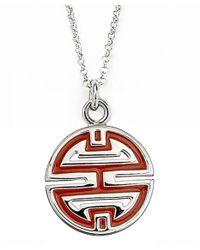 Jan Leslie - Red Longevity Pendant / Charm Necklace - Lyst