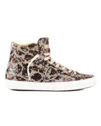 Philippe Model | Sneaker In Brown , Size 39 | Lyst