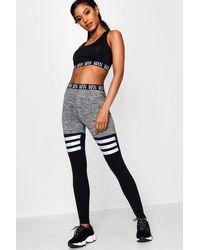 3bad45352af5 Boohoo Fit 'man' Stripe Detail Panel Gym Legging in Gray - Lyst