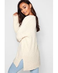 Boohoo - Purple Petite Oversized Longline Feather Knit Jumper - Lyst