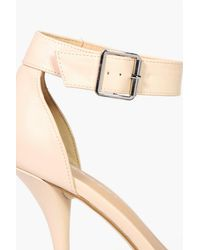 Boohoo - Natural Mia Wide Fit Chunky Ankle Band Two Parts - Lyst