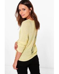Boohoo - Yellow Daisy Distressed Back Jumper - Lyst