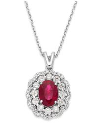 Macy's | Red Ruby (1-1/2 Ct. T.w.) And Diamond (3/4 Ct. T.w.) Pendant Necklace In 14k White Gold | Lyst