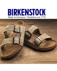 Birkenstock | Brown Taupe Suede Slide | Lyst