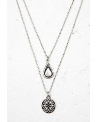 Forever 21 - Metallic Etched Charm Necklace Set - Lyst