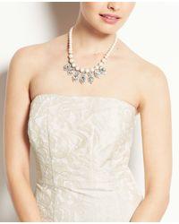Ann Taylor - White Jacquard Strapless Wedding Dress - Lyst