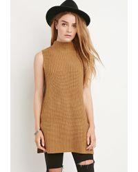 Forever 21 - Natural Side-slit Mock Neck Sweater - Lyst