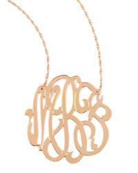 Jennifer Zeuner | Metallic Rose Gold Initial Necklace | Lyst