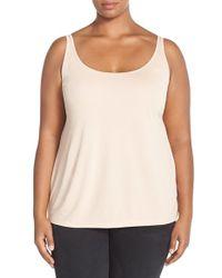 Eileen Fisher | White Slim Silk Jersey Camisole | Lyst