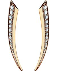 Shaun Leane | Metallic Sabre 18ct Rose-gold And Diamond Earrings | Lyst