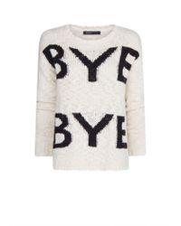 Mango - White Bye Bye Sweater - Lyst