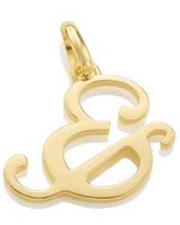 Monica Vinader - Metallic Gold-plated Alphabet Pendant & - Lyst
