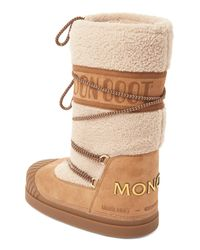 Moncler - Natural Beige Lamb Fur Moon Boots - Lyst
