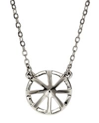 Rebecca Minkoff - Metallic Silver-Tone Caged Pendant & Necklace - Lyst