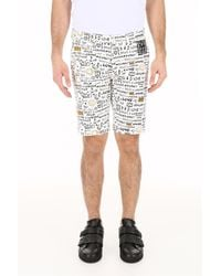 Dolce & Gabbana - Multicolor Printed Shorts for Men - Lyst