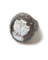Amedeo - Gray Three Owl White Diamond Ring - Lyst