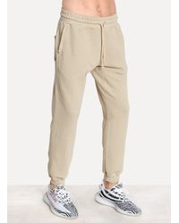 2855ce31 Yeezy Panelled Sweatpant Toad in Natural for Men - Lyst