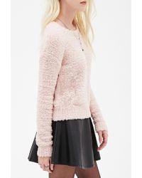 Forever 21 - Pink Plush Eyelash-knit Sweater - Lyst