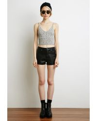 Forever 21 | Gray Marled Knit Cropped Cami | Lyst