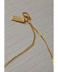 Forever 21 | Metallic This Is A Love Song X Just For The Money Around The World Necklace | Lyst