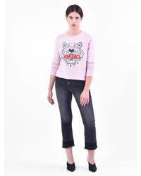 KENZO - Multicolor Embroidered Cotton Sweatshirt - Lyst