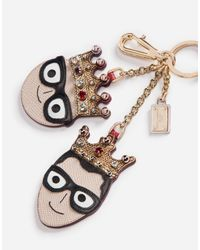 Dolce & Gabbana - Gray Keychain With A Charm Of The Designers - Lyst