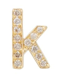 Jennifer Meyer | Metallic Letter Stud | Lyst