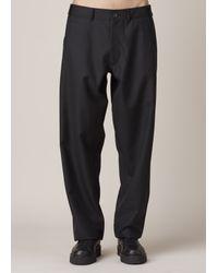 Comme des Garçons | Black Woven Pants for Men | Lyst