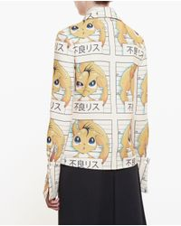 Awake - Multicolor Busted Print Shirt - Lyst