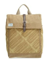 TOMS | Green 'trekker' Waxed Canvas Backpack | Lyst
