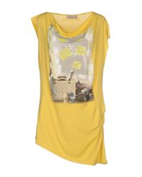 Just For You - Yellow T-shirt - Lyst