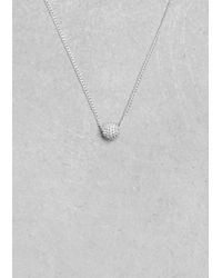 & Other Stories - Metallic Small Disco Ball Necklace - Lyst