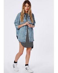 Missguided - Black Textured Stripe Curve Hem Shift Dress Monochrome - Lyst