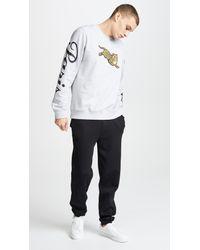 KENZO - Black Knitted Jog Pants for Men - Lyst