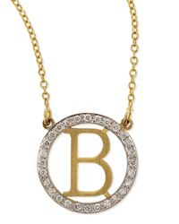 Kacey K - Metallic Small Round Initial Pendant Necklace With Diamonds - Lyst