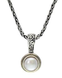 Effy | White Balissima Sterling Silver And 18k Yellow Gold Pearl Pendant Necklace | Lyst